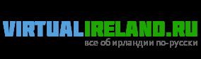 VirtualIreland.ru - ����������� ��������